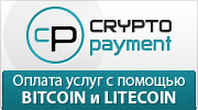 CryptoPayment