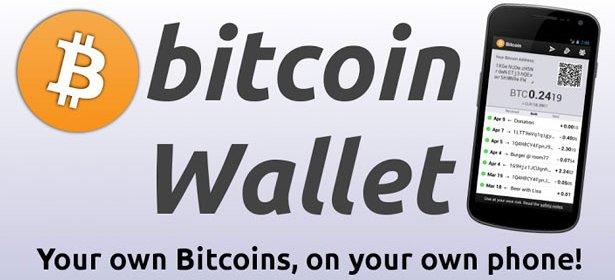 bitcoin кошелёк скачать бесплатно