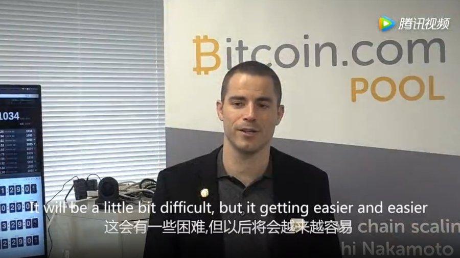 биткоин в Японии 3