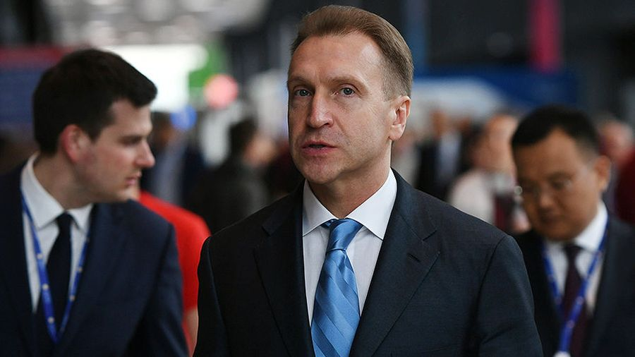 Шувалов о блокчейне в России