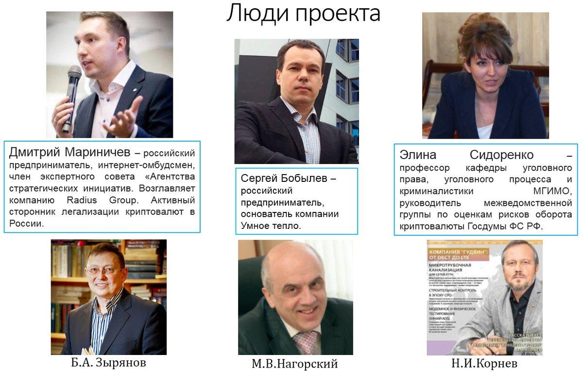 Российский холдинг RMC готовит революцию в майнинге