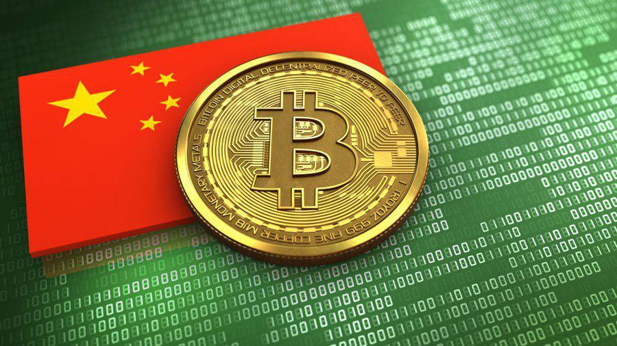 Центробанк Китая изучает возможность создания национальной цифровой валюты