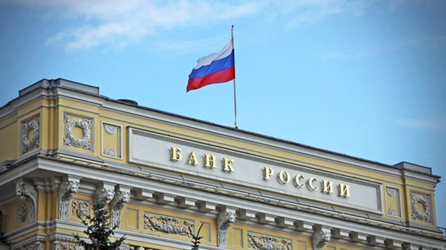 Банк Российской Федерации потребовал отКЦ Московской биржи отказаться отсделок скриптовалютами