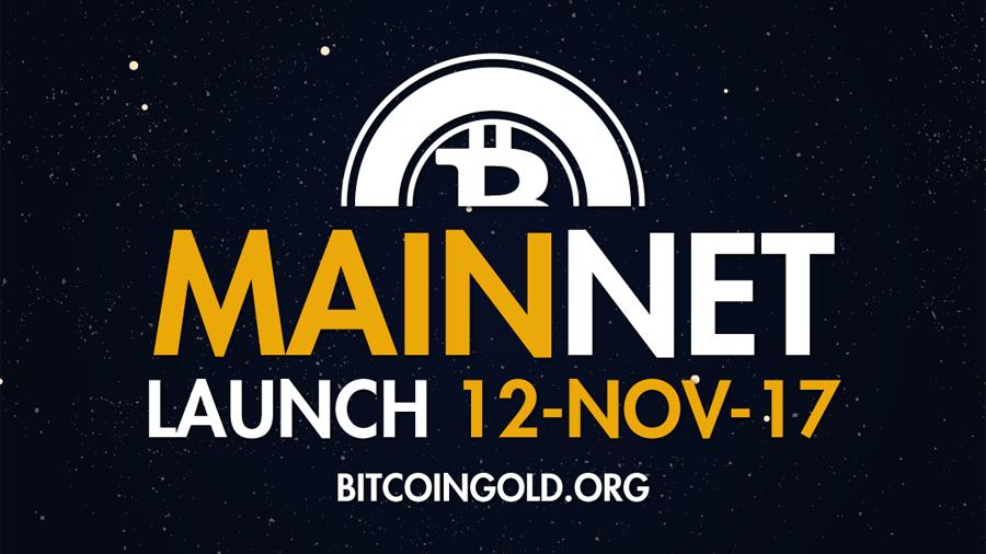 Состоялся запуск основной сети bitcoin gold
