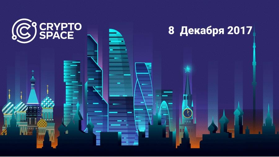 Cryptospace