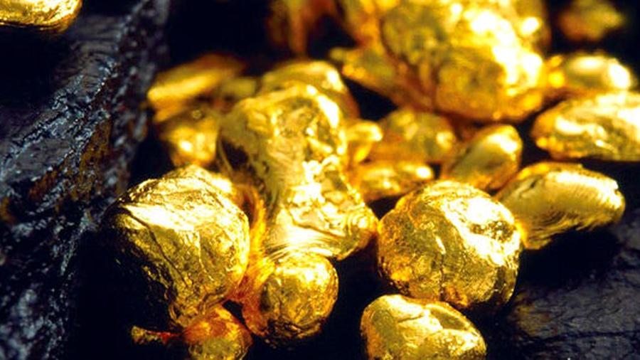 Сибирское золото