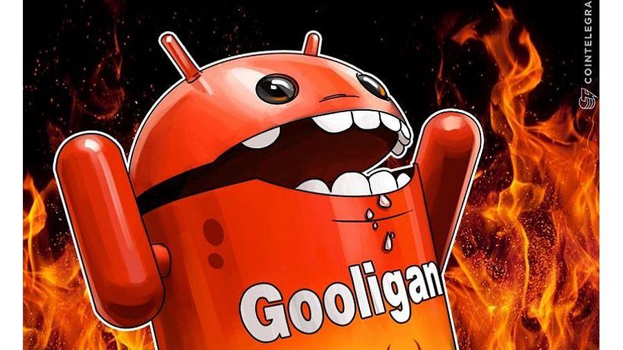 Специалисты: хакеры получили доступ кданным неменее млн. аккаунтов вGoogle