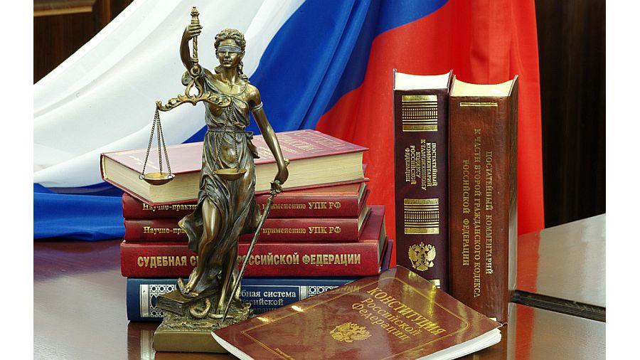 регулирование биткоина в России
