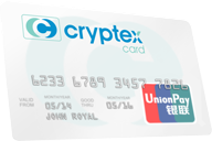 cryptex_card