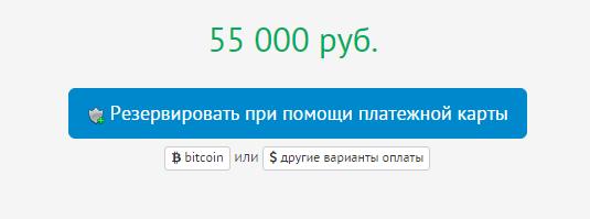 Биржа фриланса Freelancehunt.com начала принимать Bitcoin