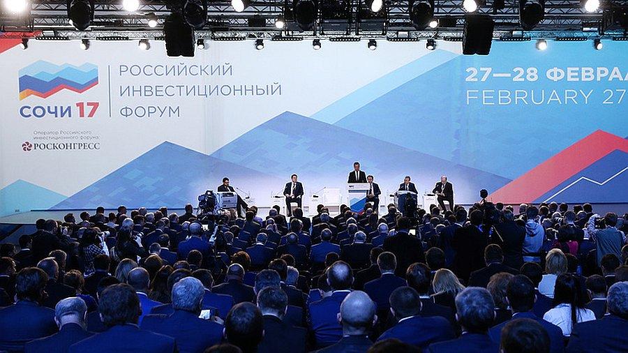 Медведев о блокчейне