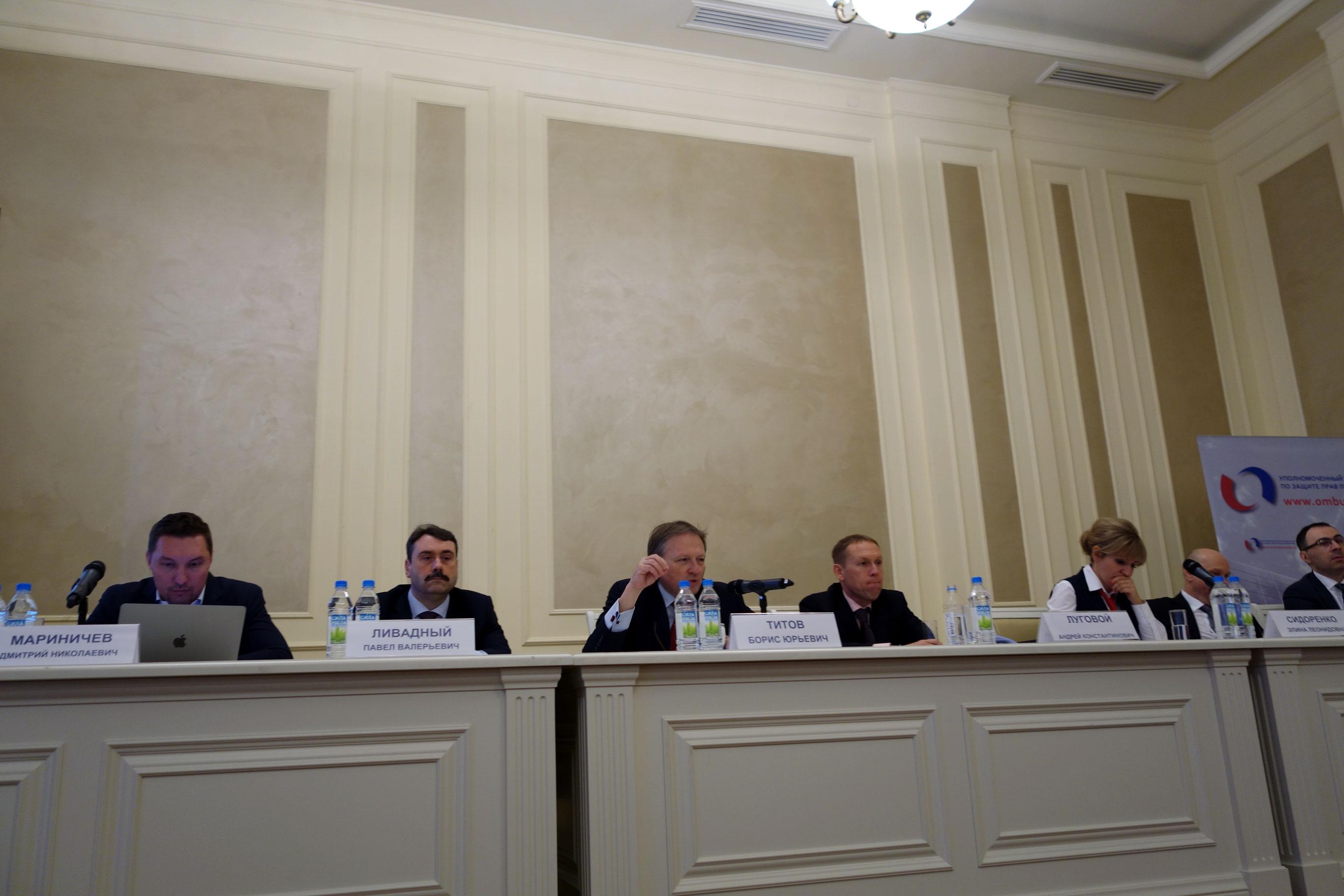 Отчет о форуме blockchain диалог бизнеса и власти часть  Ливадный Павел Валерьевич Ливадный Павел Валерьевич