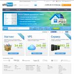 Хостинг компания unihost — виртуальный хостинг, регистрация доменов, виртуальные и выделенные сервера