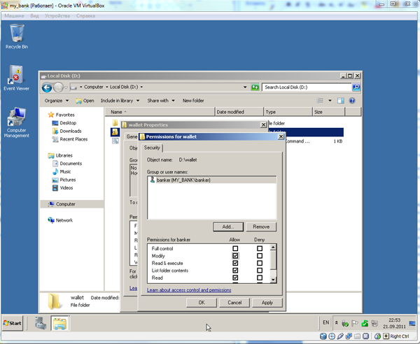 Настройки Firrewall в Windows 2008 server