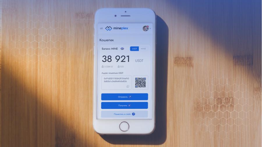 MinePlex запускает платежный шлюз для миллионов пользователей