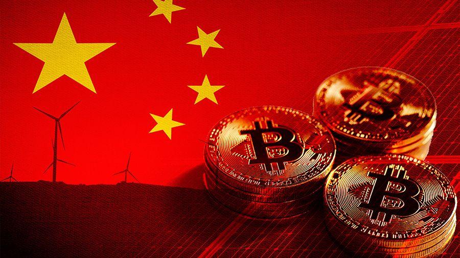Чиновник НБК: «биткоин не имеет реальной стоимости»