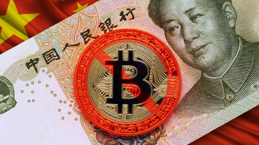 Налет бумажного дракона: НБК обвалил биткоин на 10% расширением запрета на оборот криптовалют