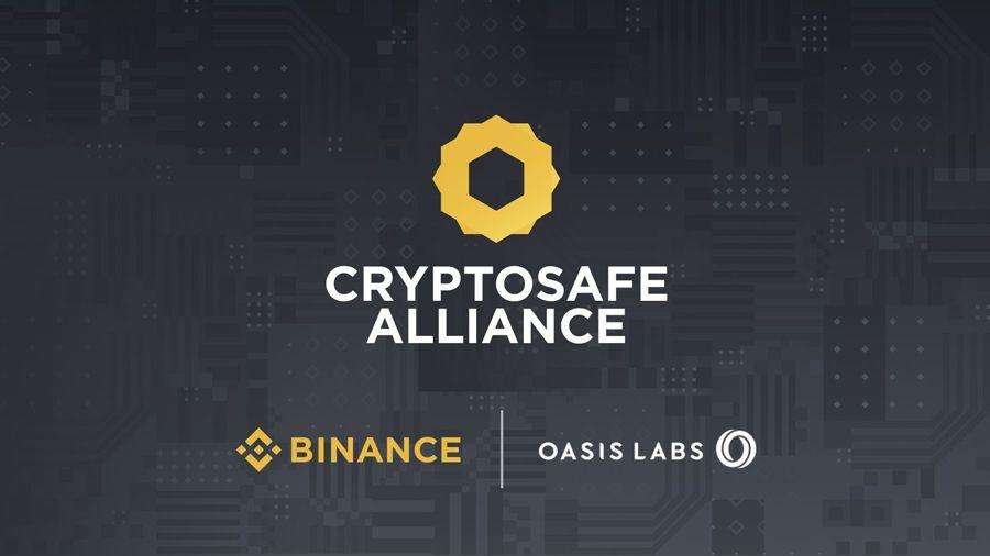 Binance и Oasis Labs создадут платформу для обмена данными о подозрительных сделках