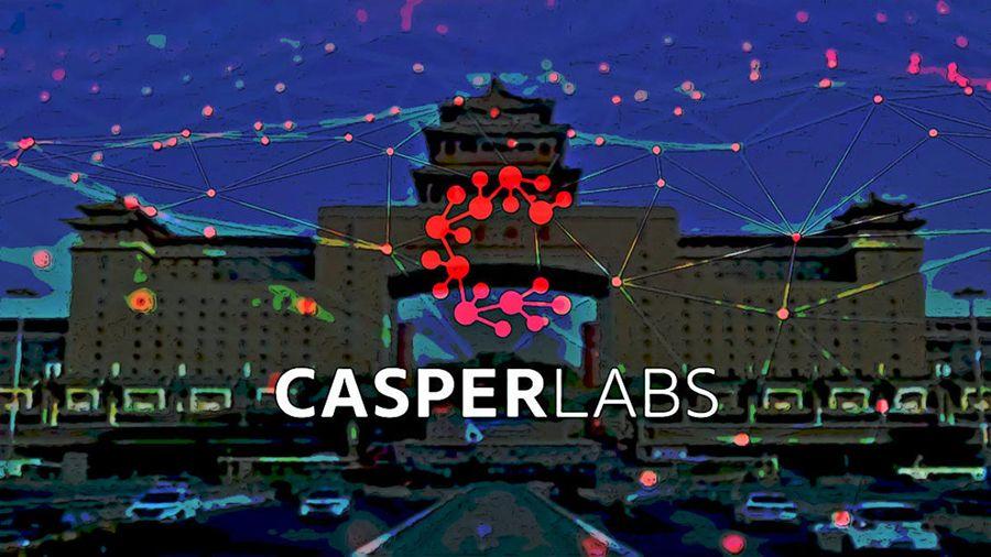 Китайская платформа BSN добавила поддержку Casper