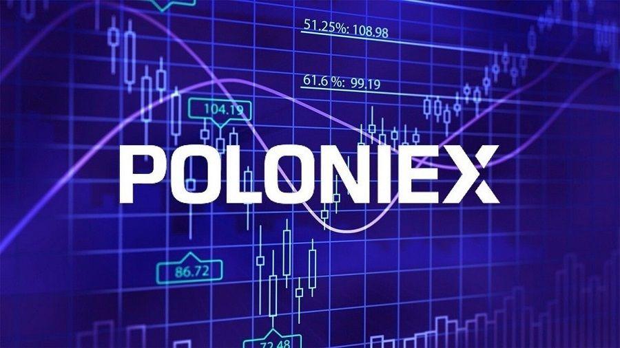Биржа Poloniex запустила торговые сервисы для институциональных клиентов