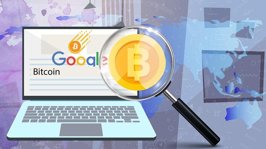 Google Trends: количество поисковых запросов со словом «биткоин» утроилось