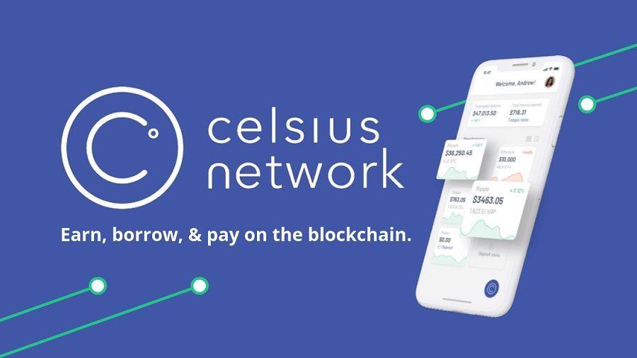 Объем активов под управлением Celsius Network вырос до $2.2 млрд