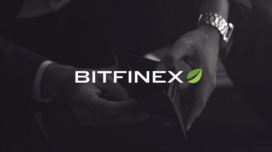 Биржа Bitfinex обжалует иск инвесторов на $1.4 трлн