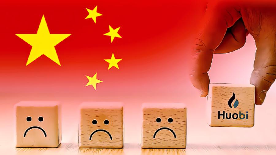 Huobi Global вывела из Китая более $6.5 млрд в ВТС и ЕТН