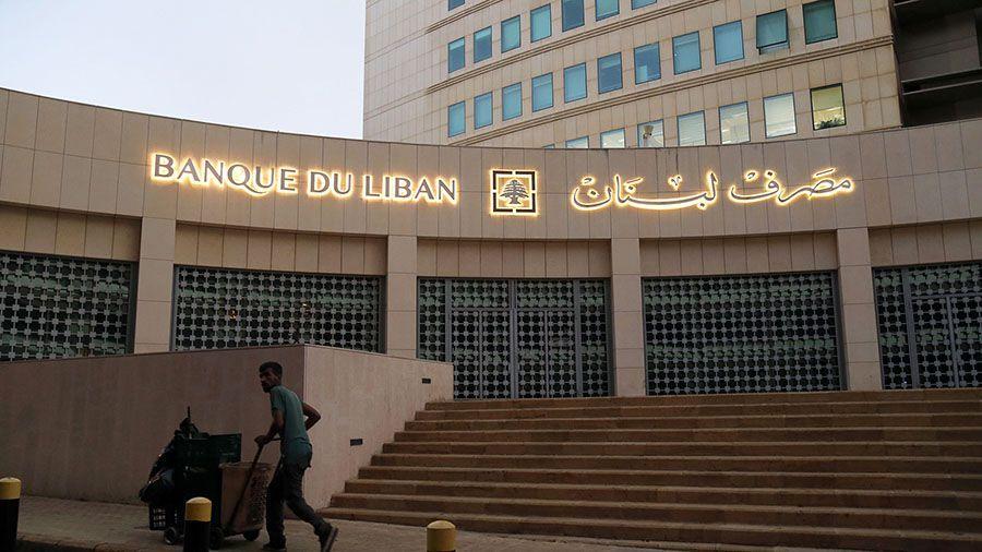 ЦБ Ливана выпустит государственную криптовалюту в 2021 году