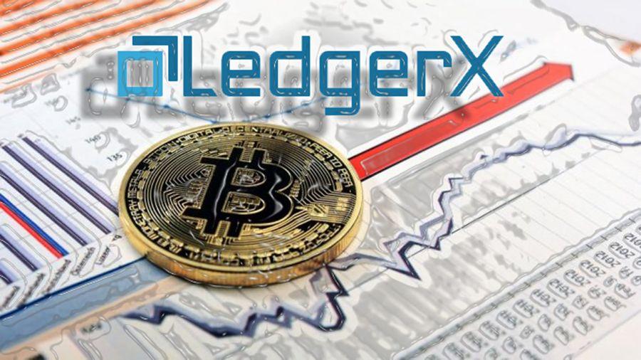 LedgerX запустила поставочные фьючерсные контракты на биткоин