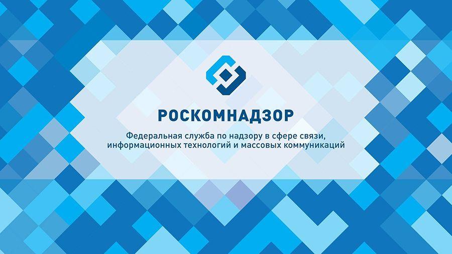Роскомнадзор частично заблокировал криптовалютный форум BitcoinTalk