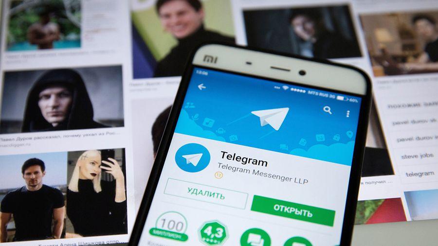 Адвокаты Telegram просят суд отклонить ходатайство SEC о предоставлении финансовой информации