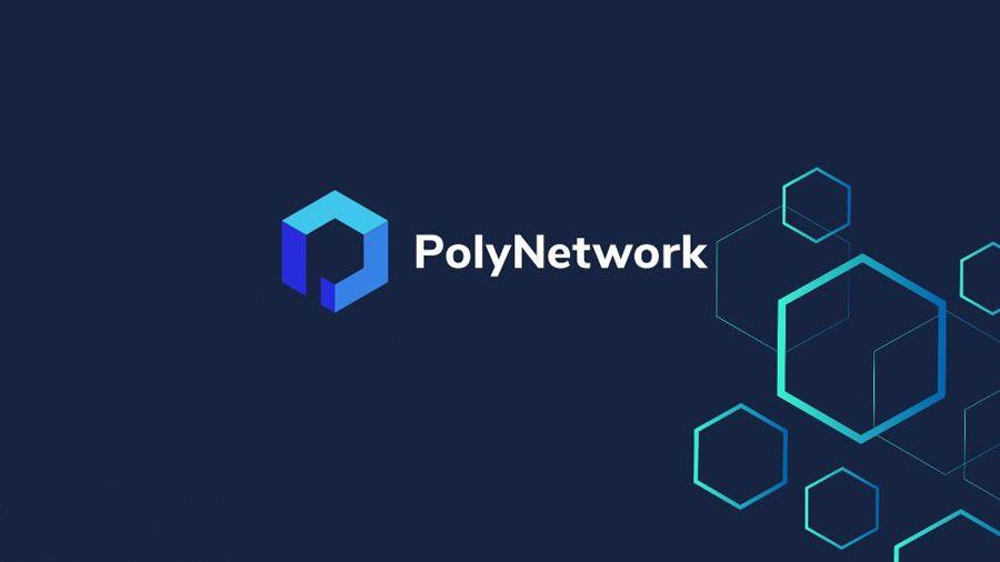 Poly Network запустил программу вознаграждений за поиск уязвимостей
