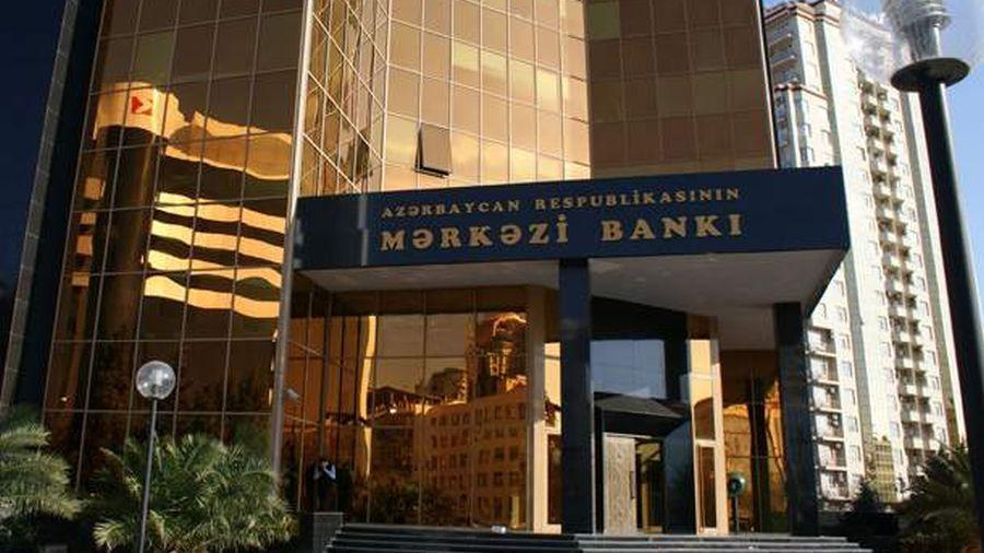 IBM поможет ЦБ Азербайджана внедрить блокчейн в госуслуги