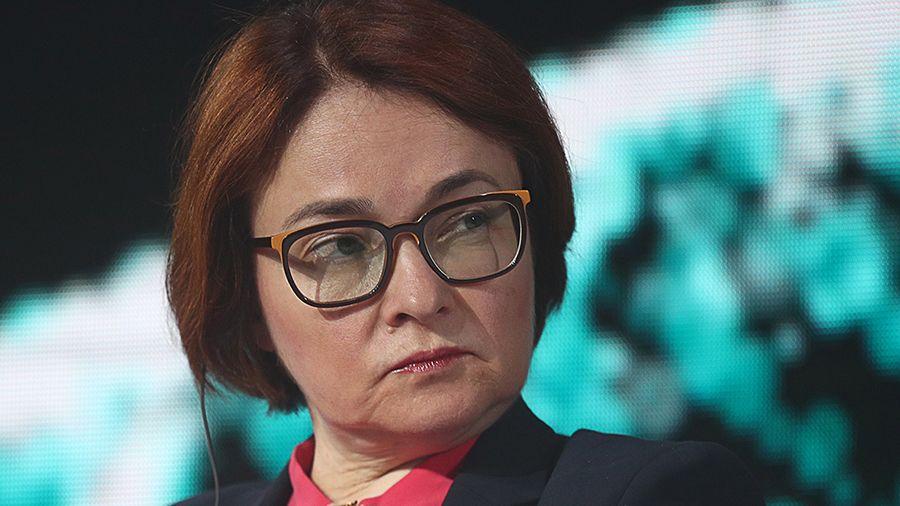 Эльвира Набиуллина: «положения о цифровых активах должны быть закреплены законодательно»