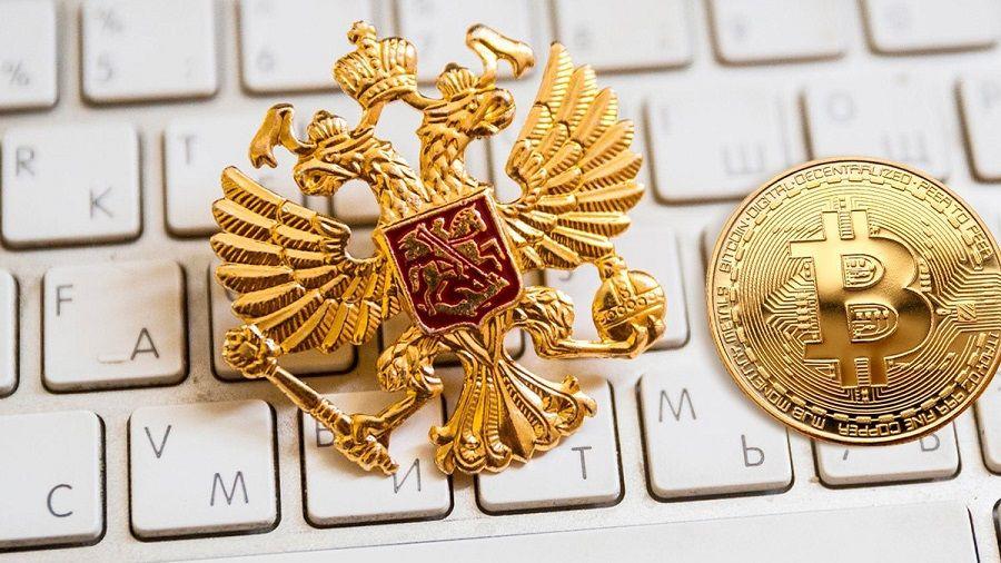 Росфинмониторинг разработал сервис для отслеживания криптовалютных транзакций