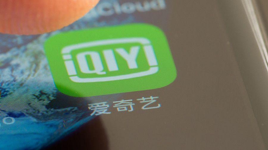 videoplatforma_iqiyi_vnedryaet_blokcheyn_nkn.jpg