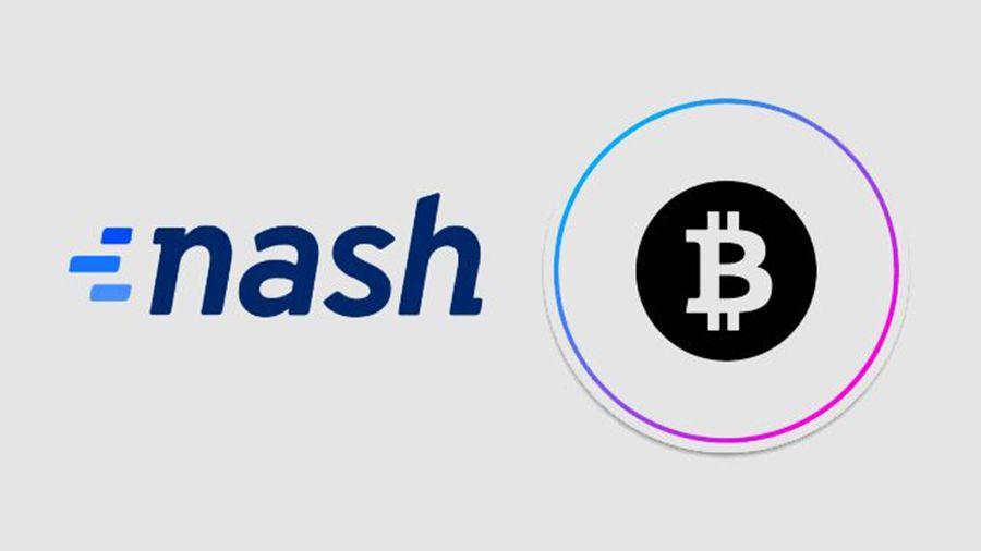 Некастодиальная криптовалютная биржа Nash добавила поддержку кошельков биткоина