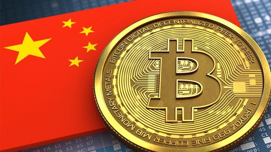 Peckshield: «китайские трейдеры вывели из страны $17.5 млрд через биткоин в 2020 году»