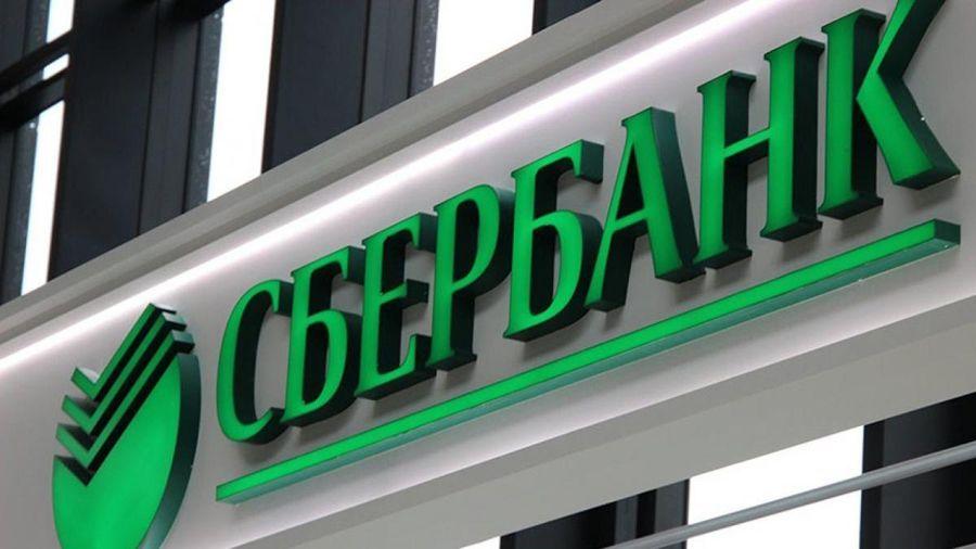 sberbank_podal_zayavku_v_bank_rossii_na_registratsiyu_platformy_dlya_vypuska_sbercoin.jpg