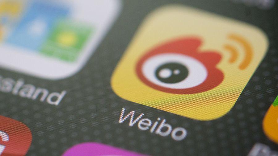Китайская соцсеть Weibo заблокировала аккаунты Binance и Tron