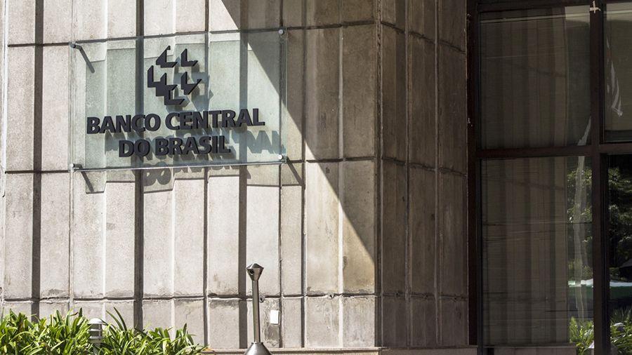 ЦБ Бразилии: фондовая биржа B3 может стать оракулом данных для цифрового реала