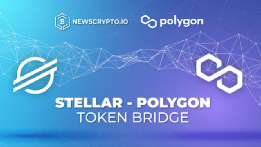 Мост Stellar–Polygon расширит использование XLM в приложениях DeFi