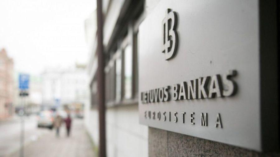 Банк Литвы рассматривает выпуск собственного стейблкоина