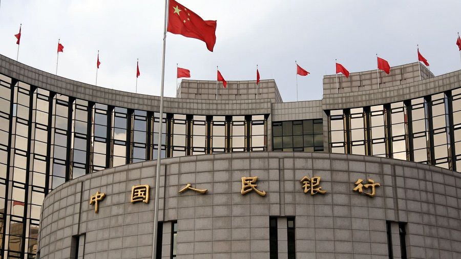 RBC Capital Markets: «перенос запуска Libra дает возможность цифровой валюте Китая»
