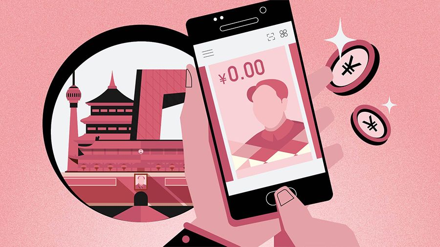 Китай запустит международную расчетную сеть для мобильных платежей в цифровом юане