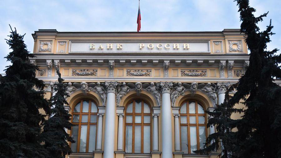 bank_rossii_protestiruet_tsifrovoy_rubl_v_2022_godu.jpg
