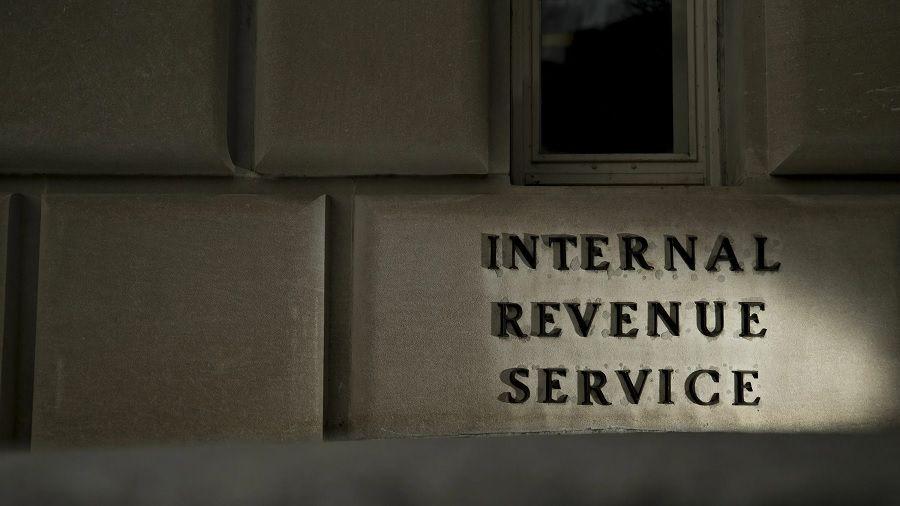 IRS поддержит разработку решений по отслеживанию активов на блокчейне