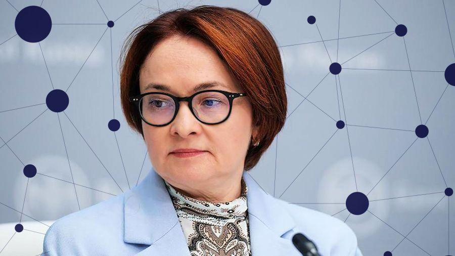 Эльвира Набиуллина: «цифровой рубль не приведет к оттоку денег из банков»