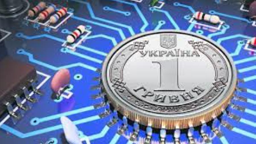 Правительство Украины обсуждает выплату зарплат госслужащим в цифровой гривне